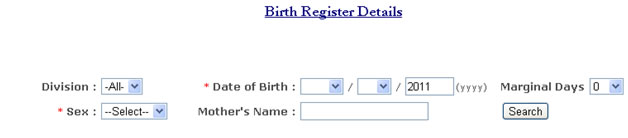 Birth Register Vijaywada