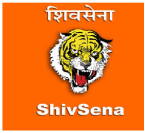 Introduction Shiv Sena Is Political Organization Of India