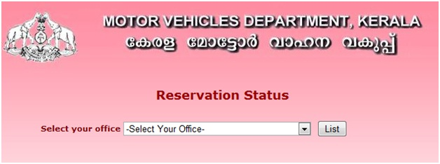 No Reservation Status